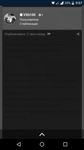 Screenshot_20170415-095743.png