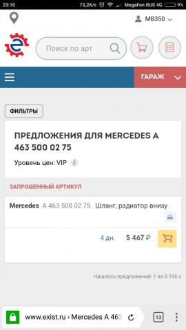 Screenshot_2017-10-17-23-10-00-350_com.yandex.browser.png