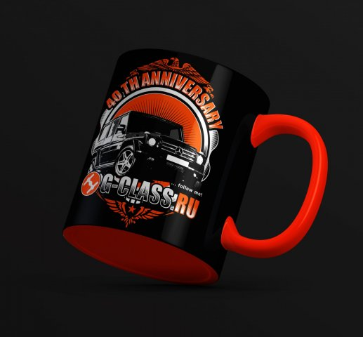 Coffee Mug Free PSD Mockup.jpg