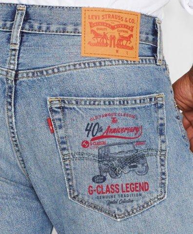 levis-505-regular-jeans-kalsomine.jpg