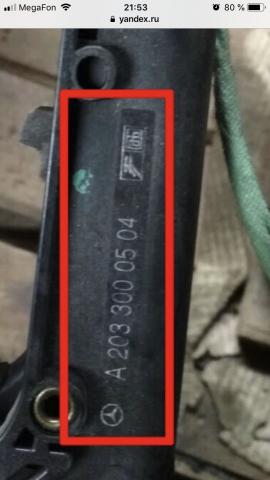 20BCC638-B760-4AA9-912E-33B2AA40FE8A.png