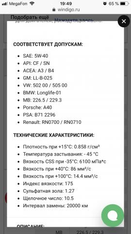 A44106F7-2EF4-4419-AE58-B08161005585.png