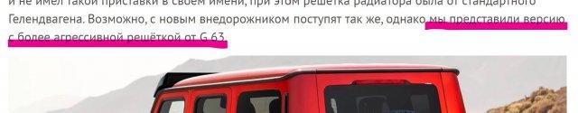 Аннотация 2020-06-05 092958.jpg