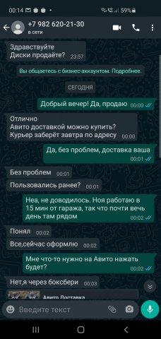 Screenshot_20200707-001431_WhatsApp.jpg