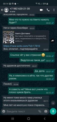 Screenshot_20200707-001436_WhatsApp.jpg