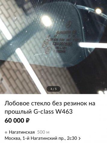 393331FF-C47B-4D0D-BA56-CC6E3712C11D.jpeg