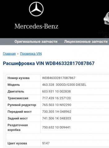 Screenshot_20210901_131657.jpg